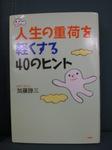 新参者!.JPG