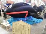 万屋町 鯨の潮吹き.JPG