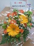 井村さん、ありがとうございます!!.jpg