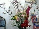 受付の桜.jpg